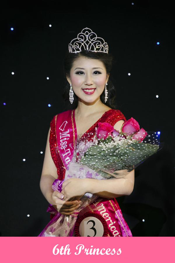 Ailin Lin
