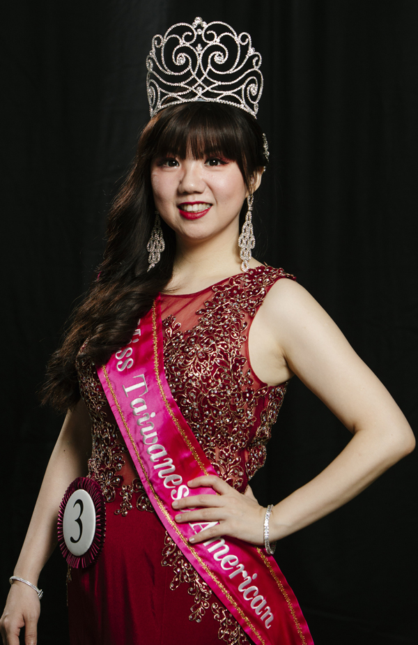 - 6th Princess Sasa Jiang
