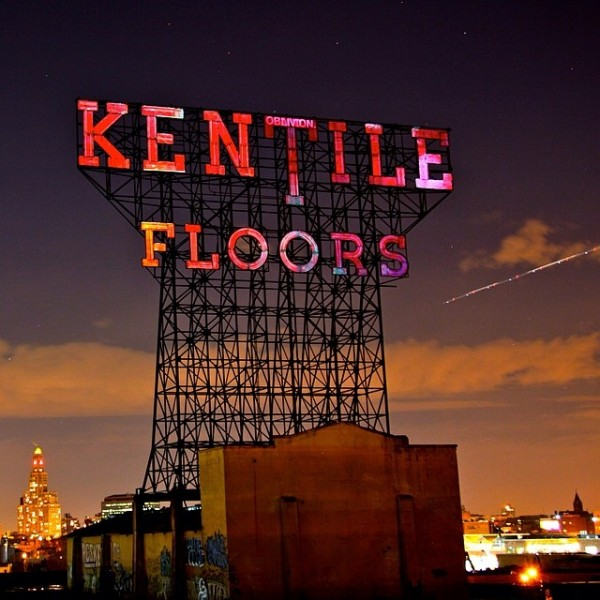 kentile-600x600.jpg