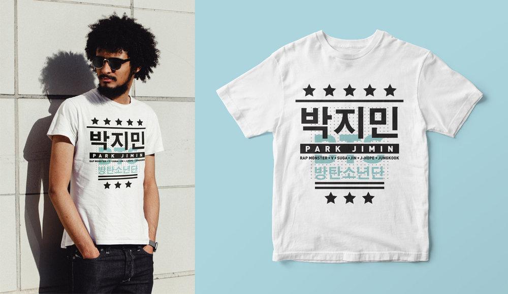 Personal Concert T-Shirt Design
