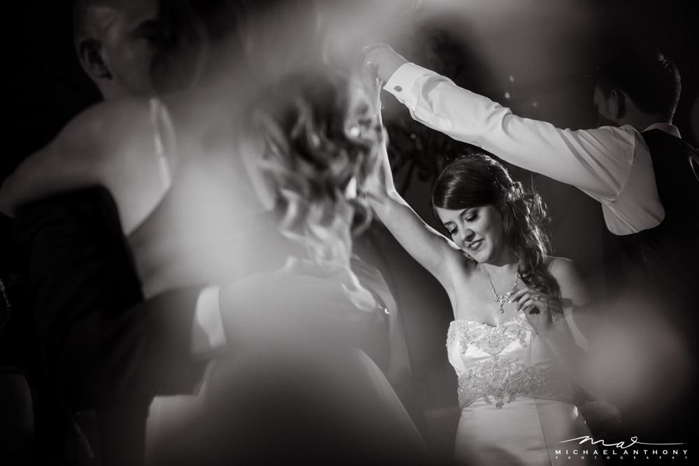 Amanda and Robert dancing during their reception