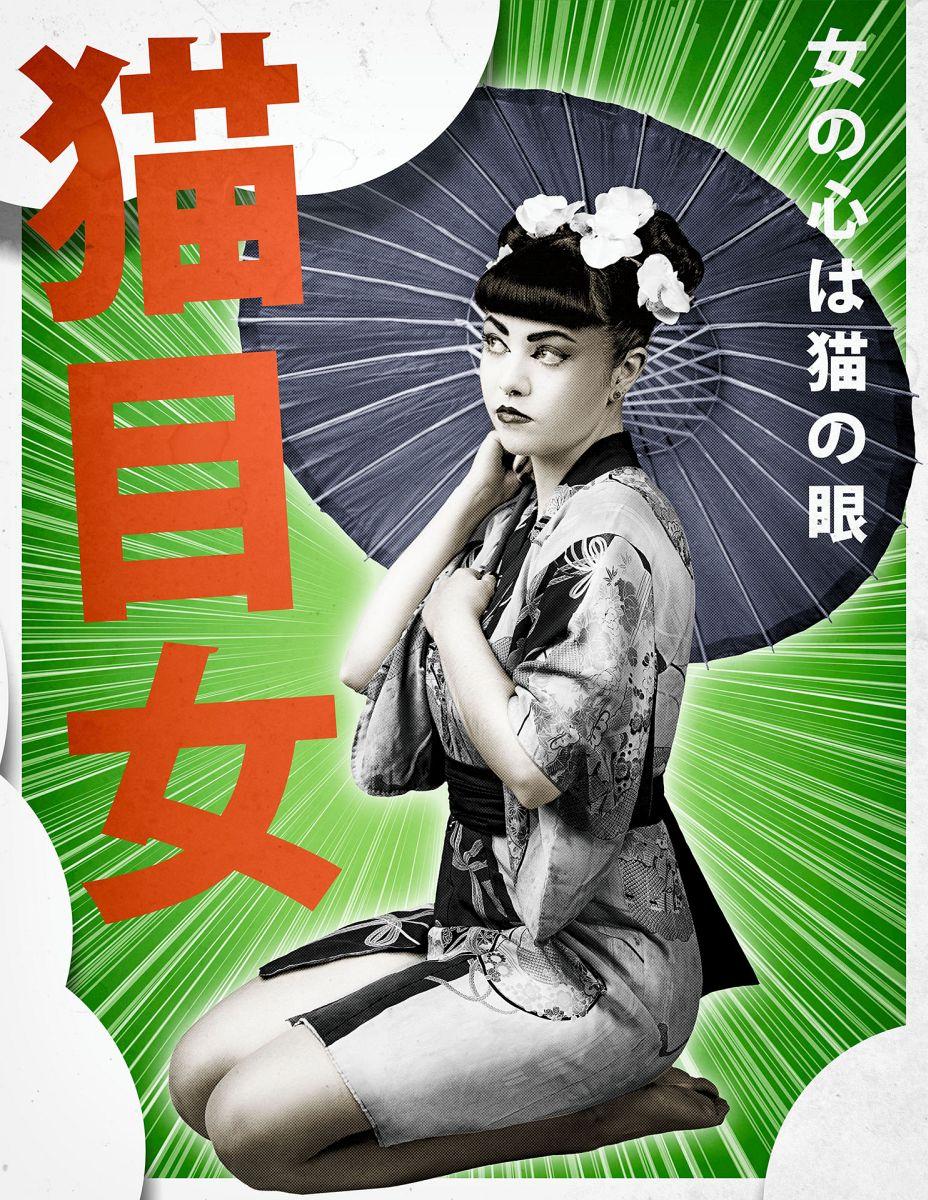 2016-01-22 - Verena Venusian - Kimono B 01.jpg