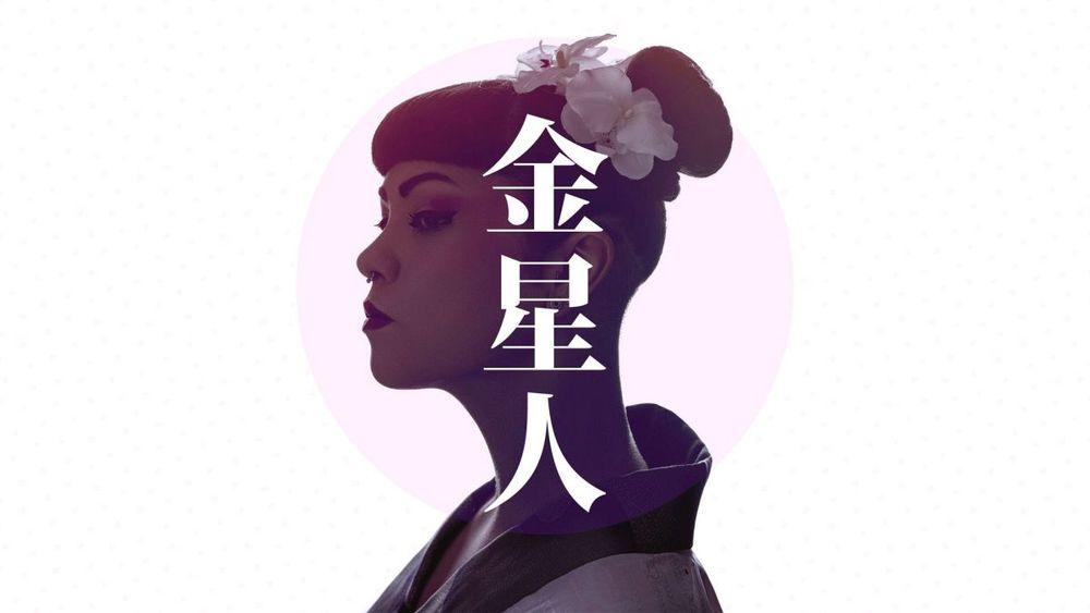 20160122_verenavenusian_kimono_c_02.jpg