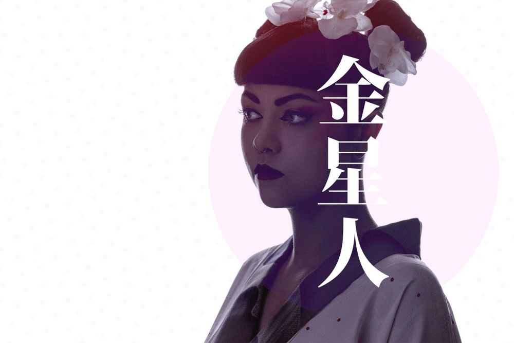 20160122_verenavenusian_kimono_c_01.jpg