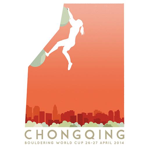 insta_chongqing.jpg