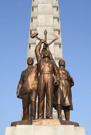 Monument to communism.  (Credit: Wikicommons.)