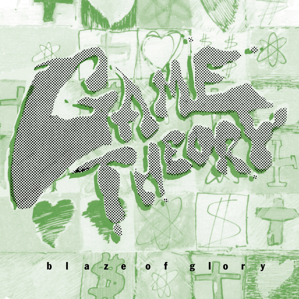 Game Theory Release Date: September 2, 2014 Label: Omnivore Recordings