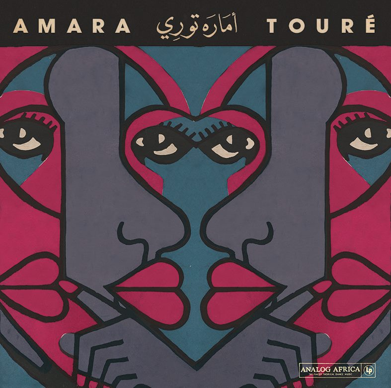 Amara Touré - Amara Touré (1973 - 1980)  Release Date: June 22, 2015 Label: Analog Africa  SERVICE: Restoration, Mastering SOURCE MATERIAL: Vinyl Records NUMBER OF DISCS: 1 GENRE: Congolese Funk FORMAT: CD and LP