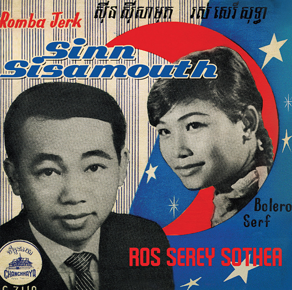 Sinn Sisamouth & Ros Serey Sothea - Navy A Go Go/Old Pot Still Cooks Good Rice Release Date: April 22, 2017 Label: Dust-to-Digital  SERVICE: Restoration, Mastering NUMBER OF DISCS: 1 GENRE: Cambodian FORMAT: 45 RPM single