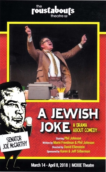 2018-03-18-AJewishJoke-Program-1.jpg