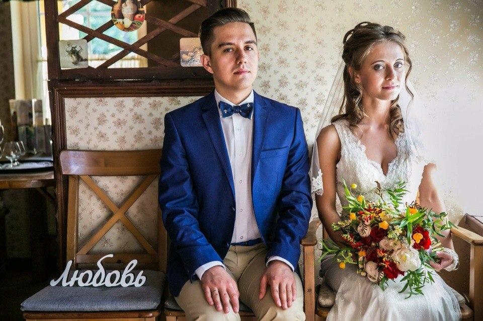 Alexandr & Elena