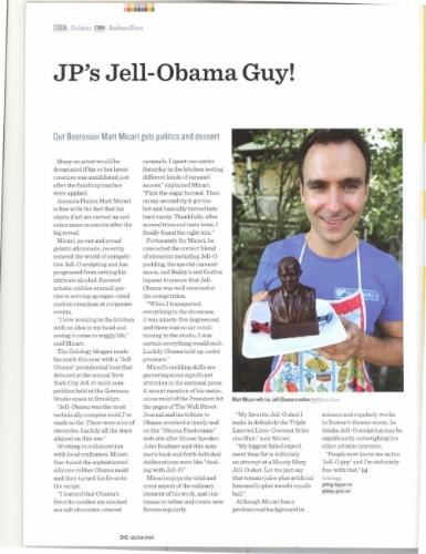 JP's Jell Obama.jpg