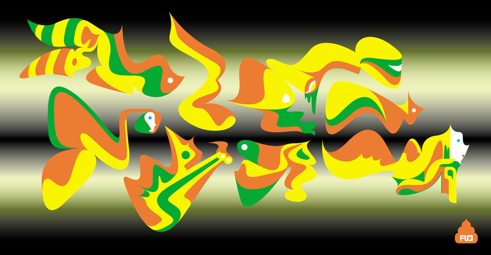 Light Speeders, 2002 computer generated vector art