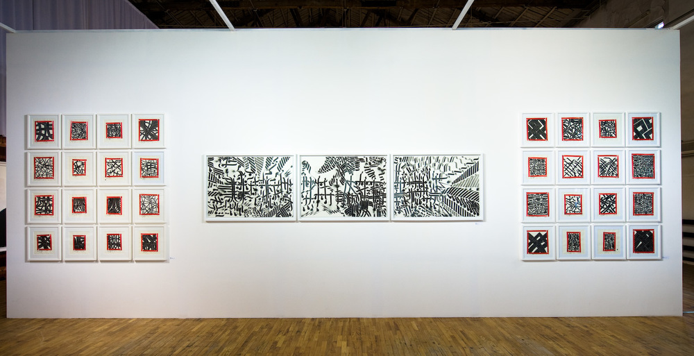Installation view,  The New Grand Tour , 798 District, Beijing, 2008
