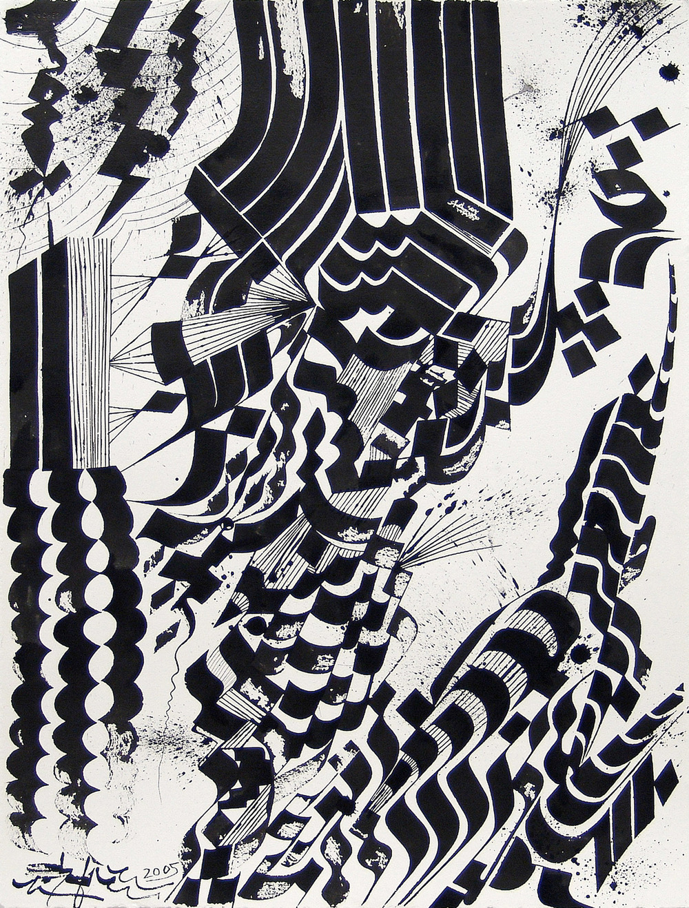 9-11 Requiem, 2005 sumi ink on arches paper 30 x 22 inch