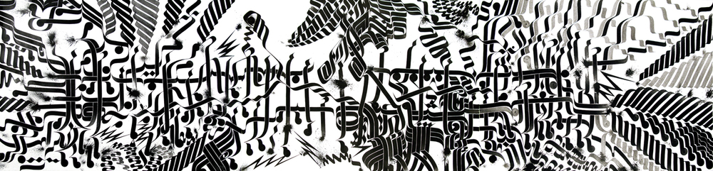 Bian Pao Song (Fireworks Song), 2008 sumi ink on handmade paper overall 30 x 126 inch triptych