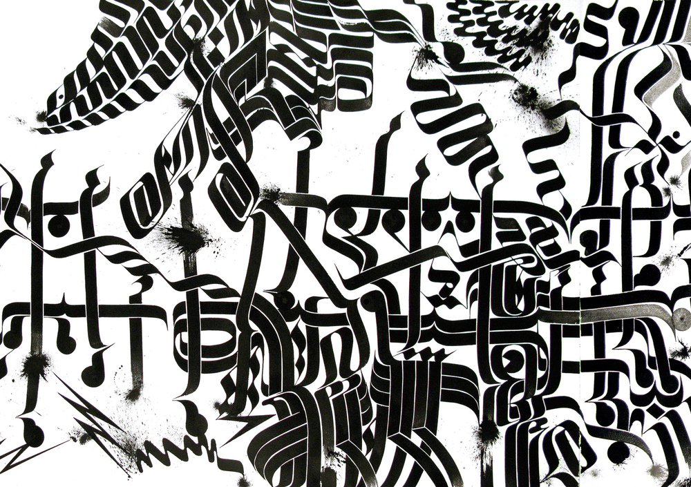 Bian Pao Song (Fireworks Song), detail, 2008