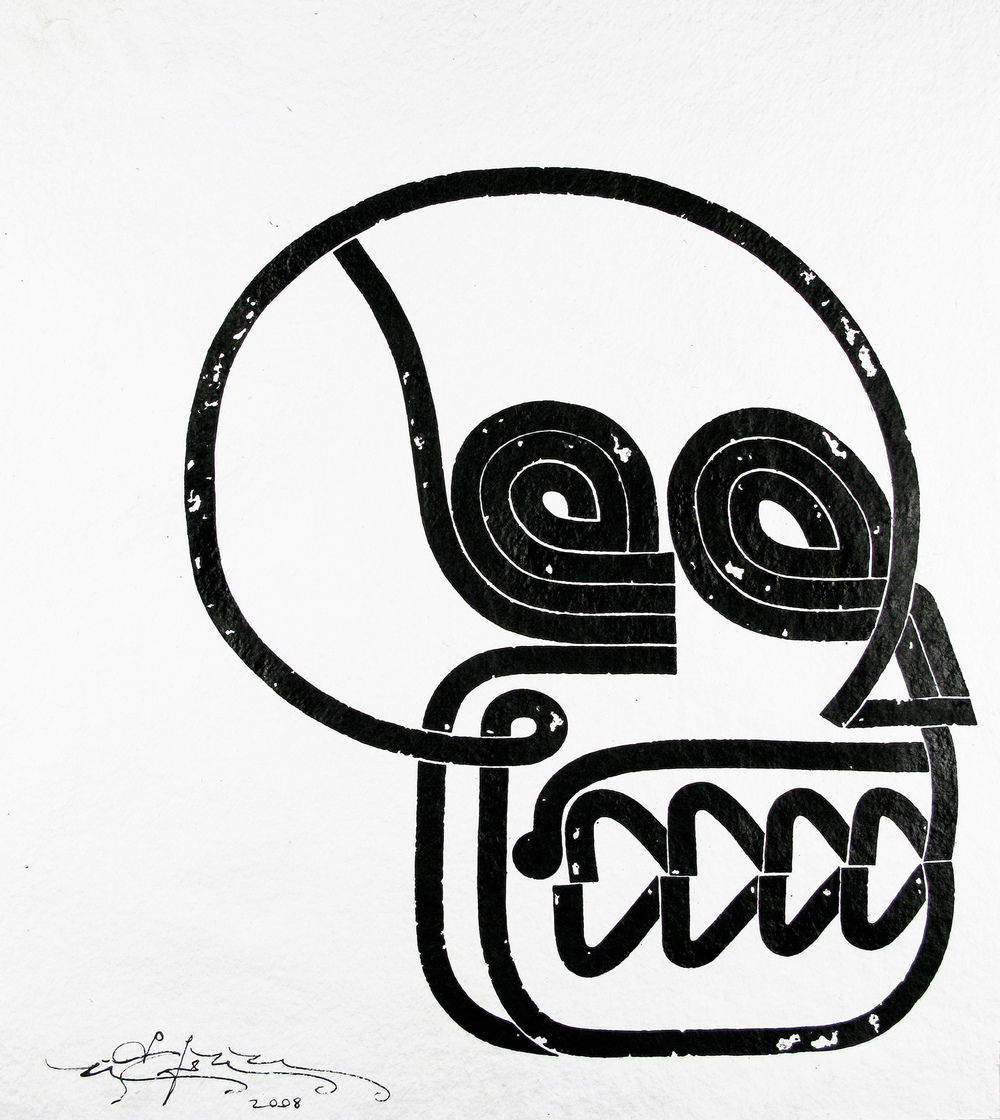 Phrenology VIII, 2008 sumi ink on handmade paper 22 x 20 inch