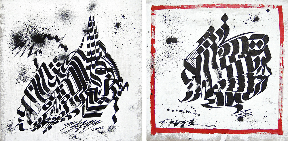 Torso I & II, 2005 sumi ink and acrylic on linen each 16 x 16 inch
