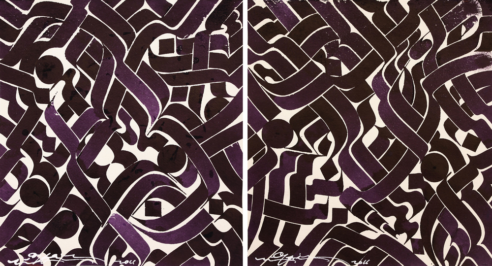 Purple Surge I & II, 2012 ink on handmade paper each 12 x 12 inch