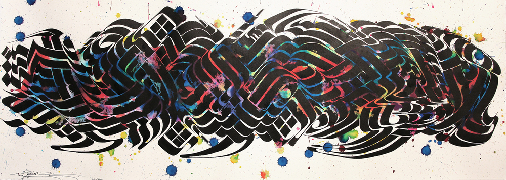 Piscem Bellum I (War Fish), 2012 sumi and watercolor ink on handmade paper 14.75 x 41.5 inch