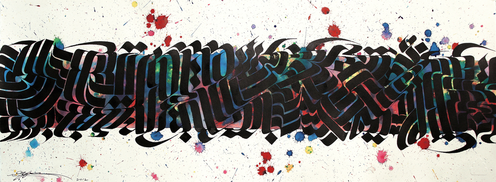Vestigia Serpens I (Tracks of the Serpent), 2012 Sumi and ink on handmade paper 14.75 x 41.5 inch