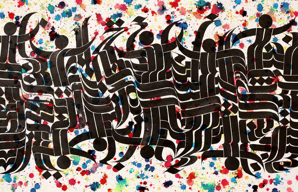 Showtime I, 2012 ink on handmade paper 27 x 40 inch