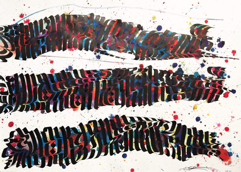 Piscem Modicum (Little Fishes), 2012 sumi and ink on handmade paper 29 x 42 inch
