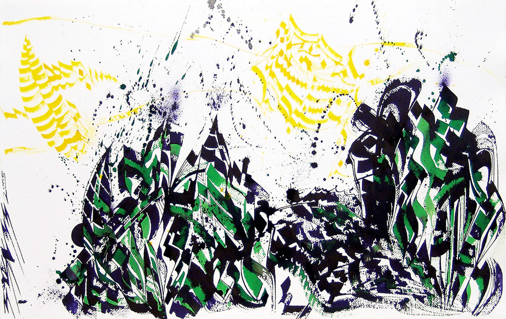 Arkeology, 2005 sumi ink on handmade paper 26 x 41 inch