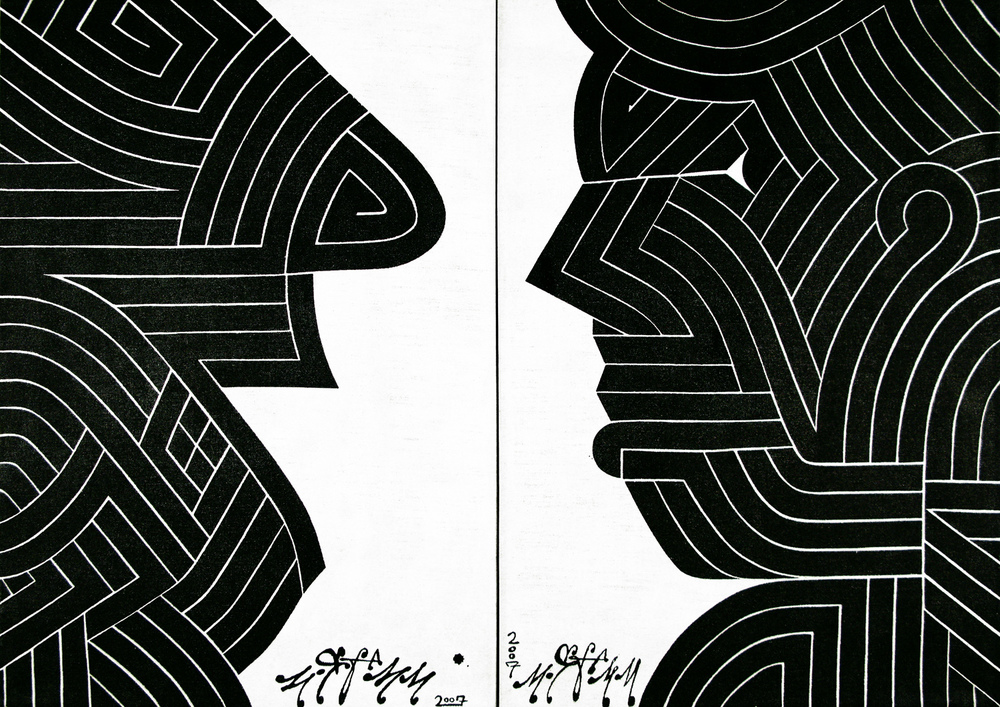 Two Ways To Play The Game, 2007 sumi ink & acrylic on linen two panels, each 42 x 36 inch