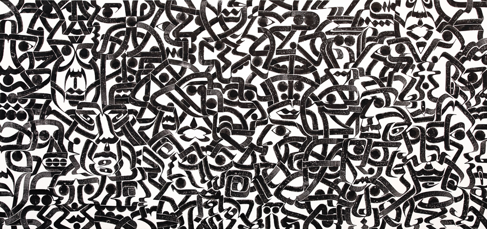 Ikonoclysmic Surge I, 2012 sumi ink & acrylic on canvas 31.5 x 67.25 inch