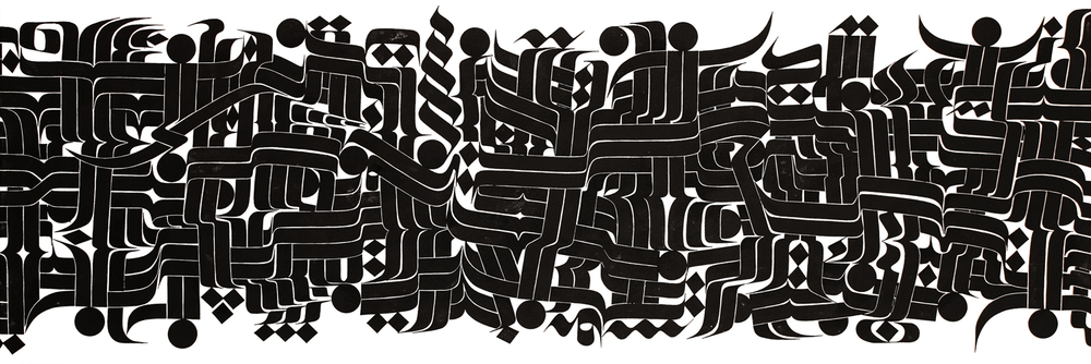 The Surge IV (Magnus Salo), 2012 sumi ink & acrylic on canvas 24 x 72 inch