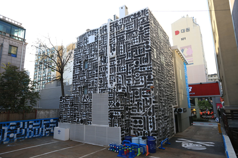 Installation View, Adidas mural commission, Adidas flagship store, Seoul, Korea, 2014