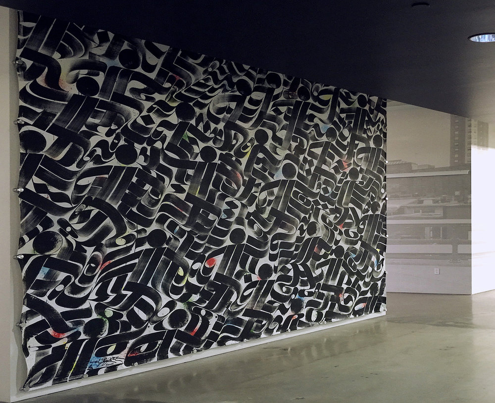 Installation View, 'Battle For Marathon', Mural commission for Nike HQ, Beaverton, OR, 2015