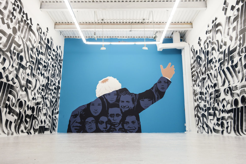 Installation View,  'We The People...' (detail), Mural installation for 'The Art Of A Political Revolution', at The Hole Gallery, NYC, 2016 center artwork: Dan Buller photography: Craig Wetherby