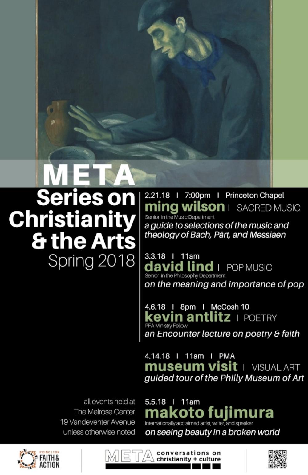 META 2018 Poster.jpg
