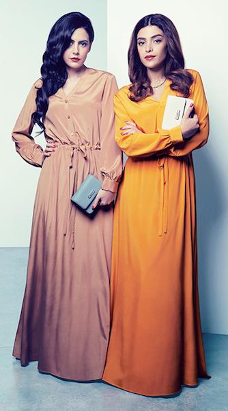 DKNY Ramadan Capsule Collection 1