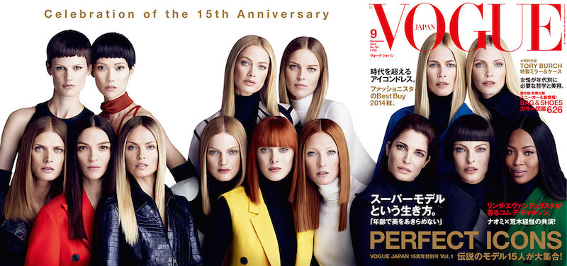 Vogue Japan September 2014 Cover