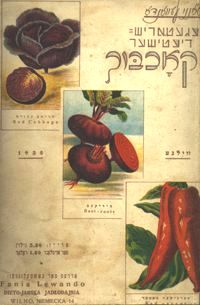 vegcookbook-1425825250.jpg