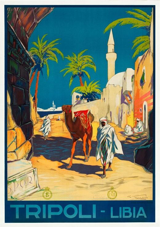 Tripoli travel poster.jpg