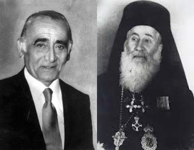 Mayor Loukas Karrer and Bishop Chrsysostomos