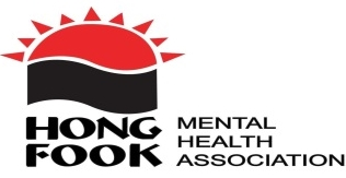 Hong Fook Mental Health Association