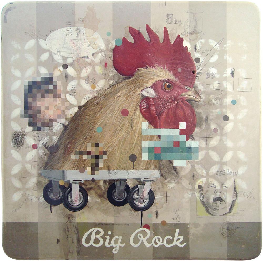 Big Rock, 2014