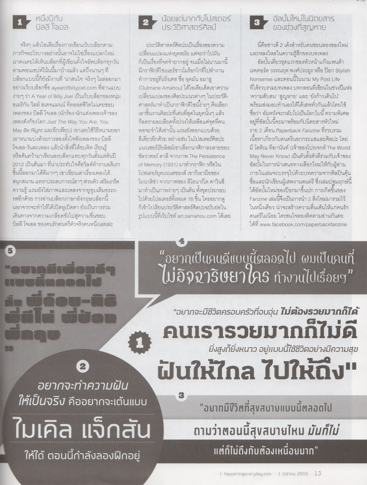 Happening Magazine #68