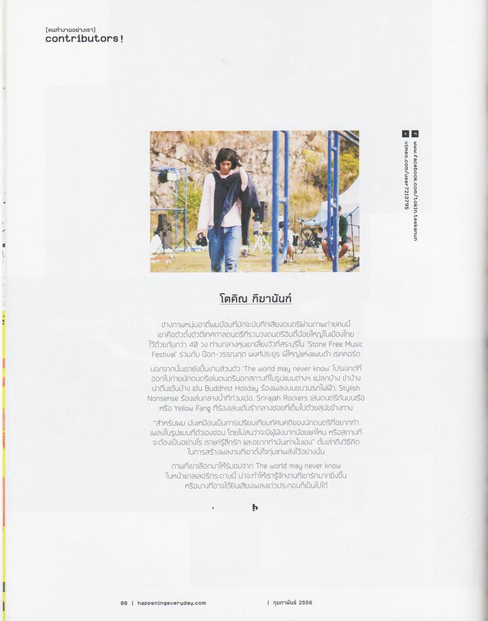 Happening Magazine #72