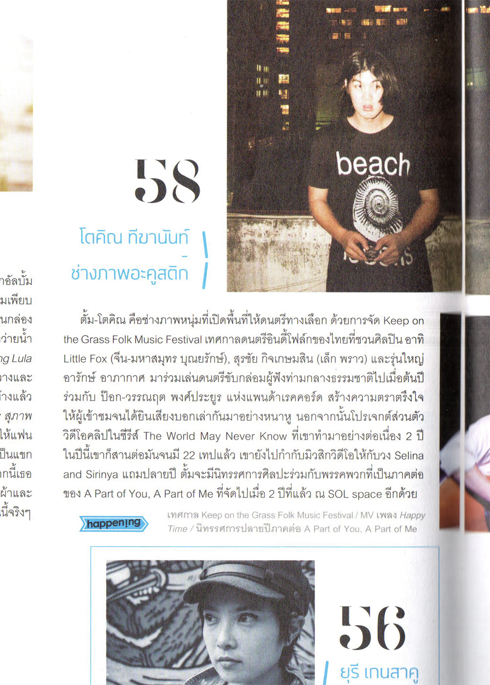 Happening Magazine #77