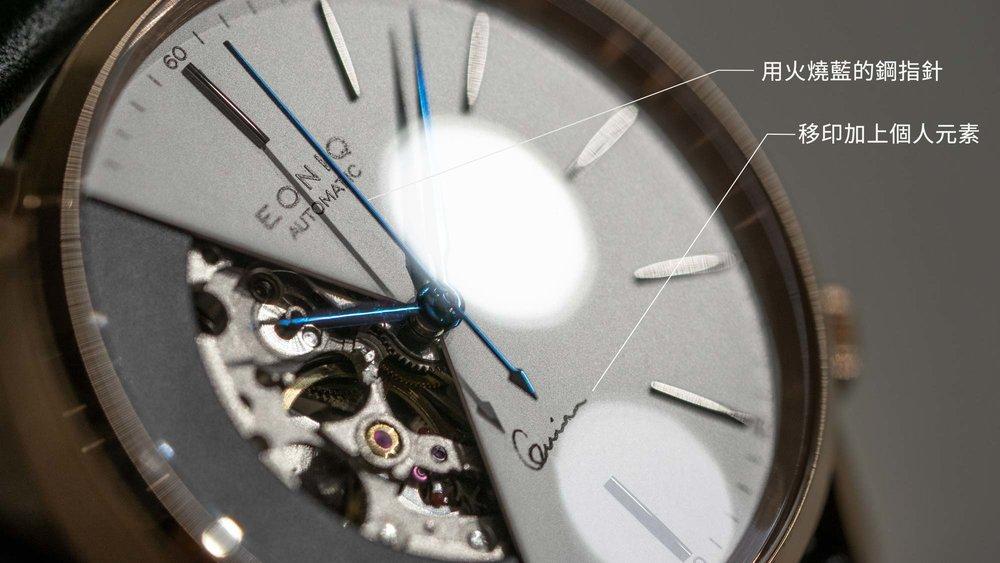 移印及火藍工作坊製成的個人化機械手錶