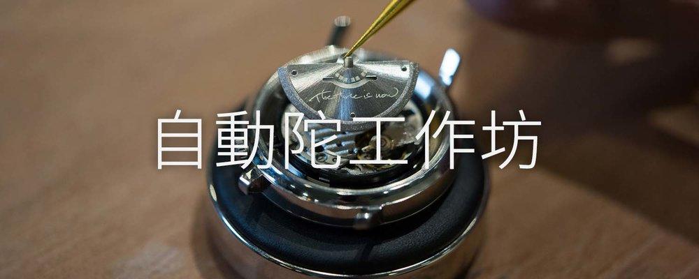 EONIQ rotor workshop