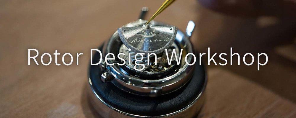 EONIQ rotor design and installation workshop