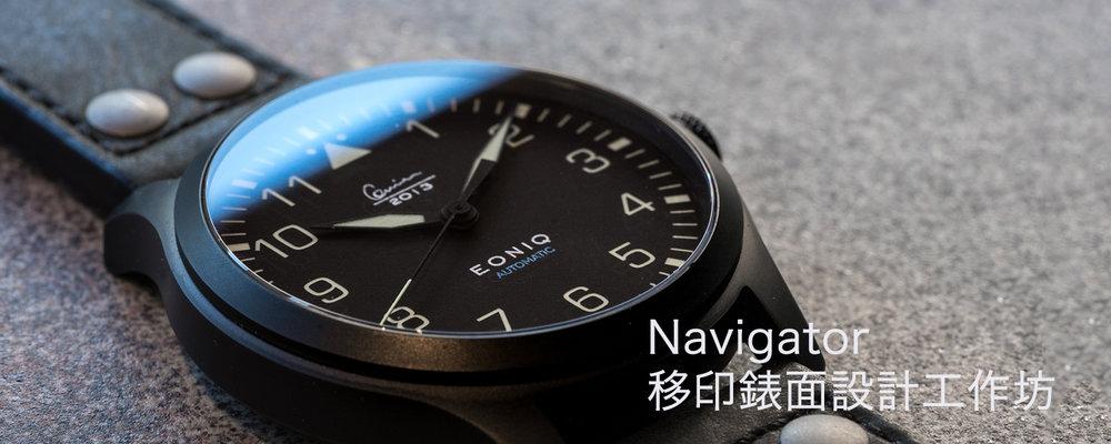 EONIQ-navigator-workshop.jpg